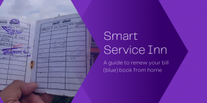 Smart Service Inn: A guide to renew your bill (blue) book from home.